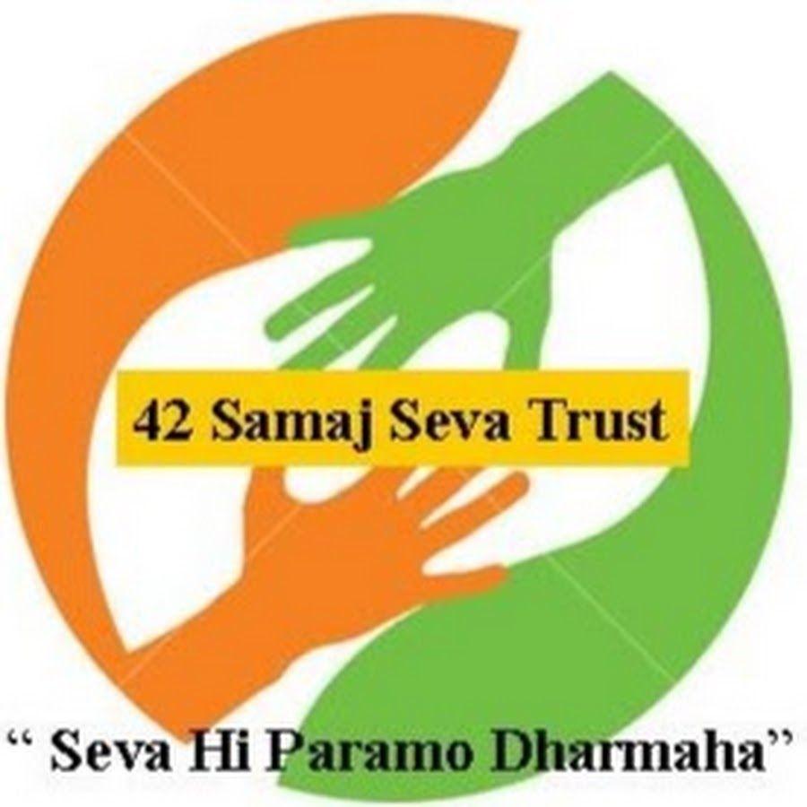 Samaj Seva Trust
